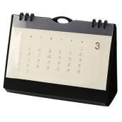 The Book Type Calendar