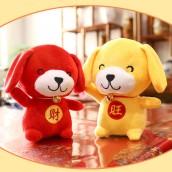 Luck Dog Doll