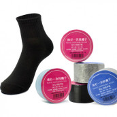 Travel Disposable Socks