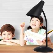 Eye Protection LED Lamp