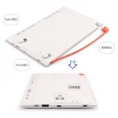 Slim Power Bank For Loose-leaf Notebook