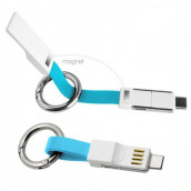 3 in 1 Keyring Charging Cable
