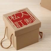 Eco-friendly Gift Box