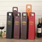 Wine Leather Bag