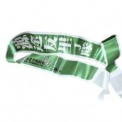 Ceremonial Ribbon
