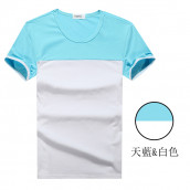 Contrast Colour Creative T-Shirt