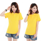 Gildan Polo T-Shirt - Ladies'