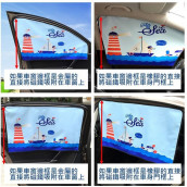 Magnet Car Window Shade